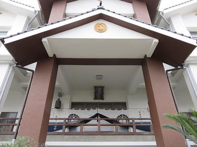IMG_6009 龍泉寺