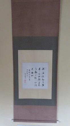 IMG_6249 篠崎