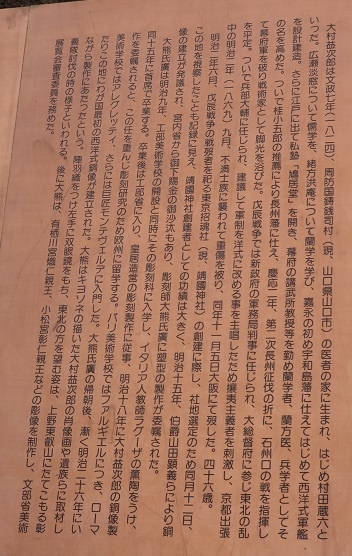 IMG_3510 大村