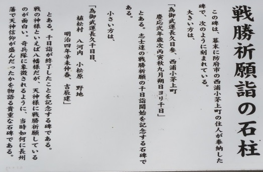 IMG_1458 石柱2