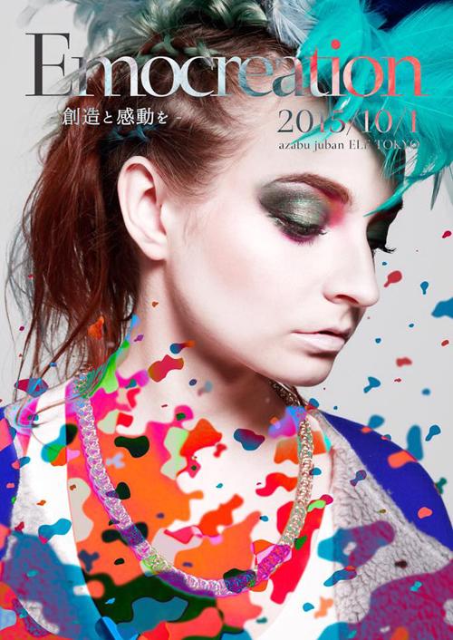 10/1(木)西麻布ELE TOKYOにてFASHIONライブやりま・・・