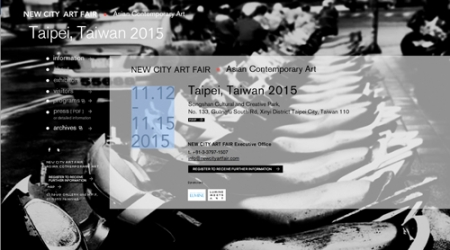 NEW CITY ART FAIR, Japanese Contemporary Art in・・・