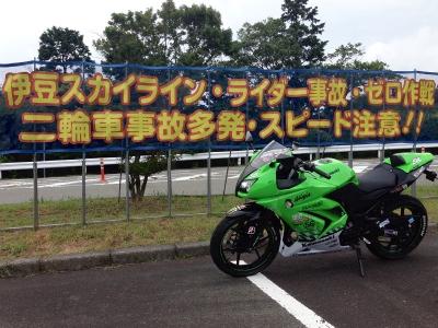 20150819_ToiFes_01