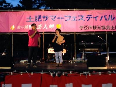 20150819_ToiFes_09