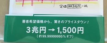 文房具図鑑価格