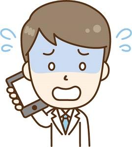 携帯トラブル