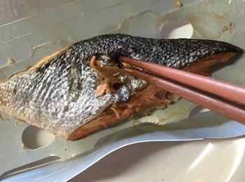 魚焼き3分