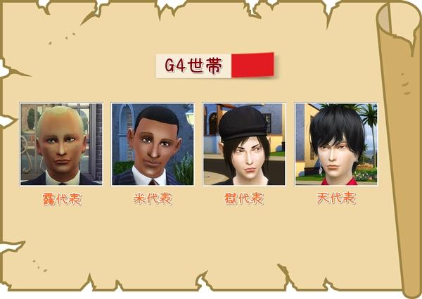 G-Family.jpg