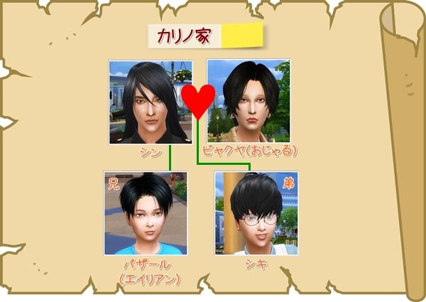Ka-Family.jpg