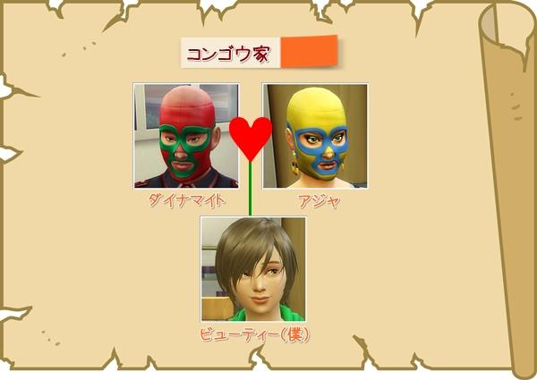 Ko-Family.jpg
