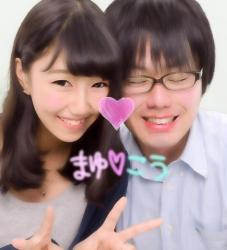mayutokou.jpg