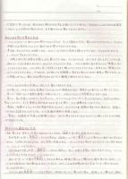 naoko-tibetto-26.jpg