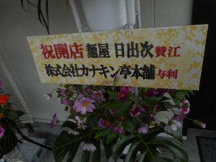 02-DSCN6151.jpg