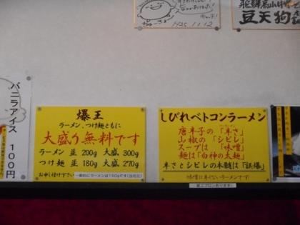 04-DSCN5795.jpg