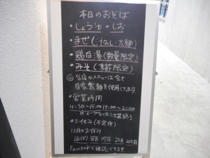 07-DSCN6373.jpg
