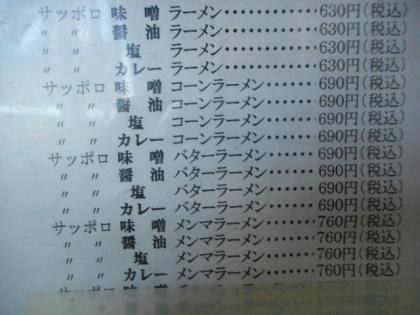 075-DSCN5430.jpg