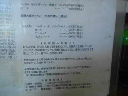 076-DSCN5431.jpg