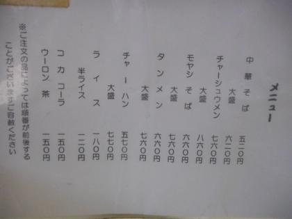 087-DSCN5442.jpg