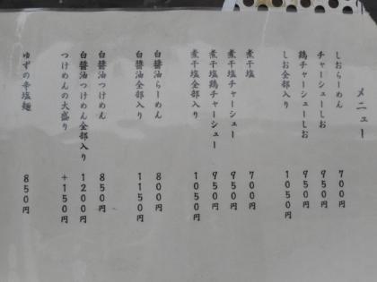 1-DSCN6250.jpg