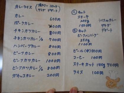 11-DSCN5898.jpg