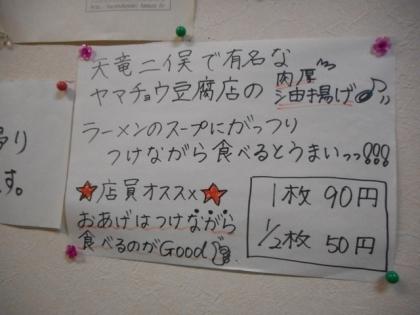 14-DSCN5946.jpg