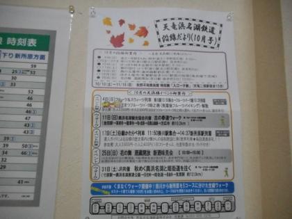17-DSCN5949.jpg