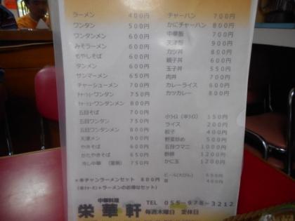 21-DSCN5158.jpg