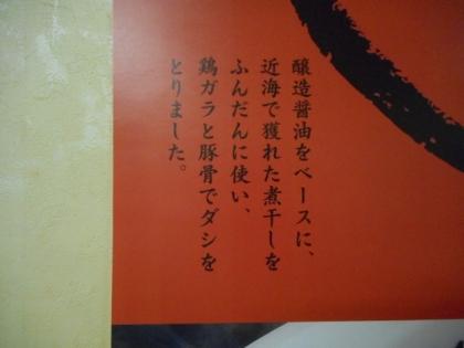 330-DSCN5693.jpg