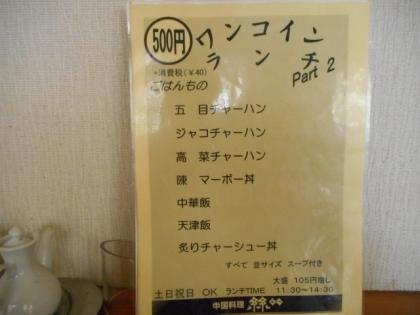 36-DSCN6229-001.jpg