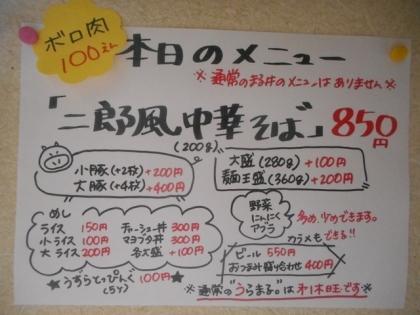 38-DSCN6314.jpg