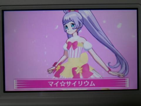 プリパラ3DS-009マイサイリウム★