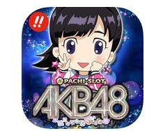 ぱちスロAKB48 バラの儀式アプリ