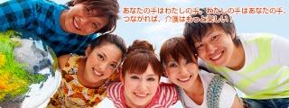 s-top_mainimg_9Fc_01.jpg