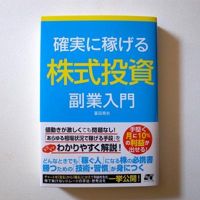 R0017364.jpg