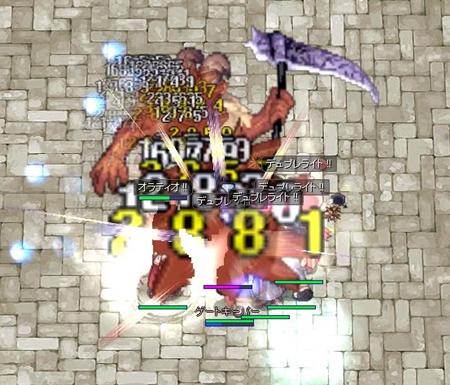 screenBreidablik5087.jpg