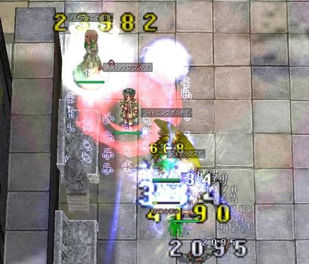 screenBreidablik5165.jpg