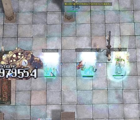 screenBreidablik5168.jpg