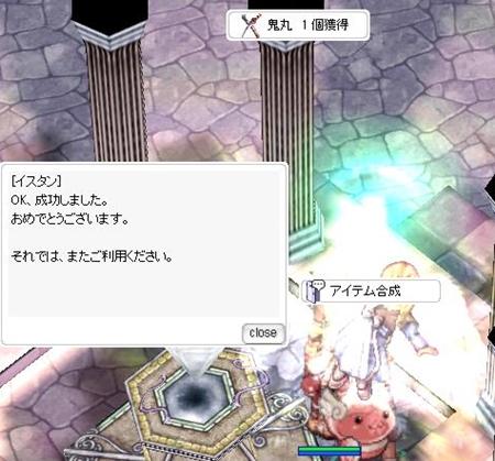 screenBreidablik5249.jpg
