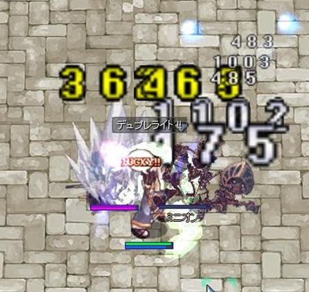 screenBreidablik5272.jpg