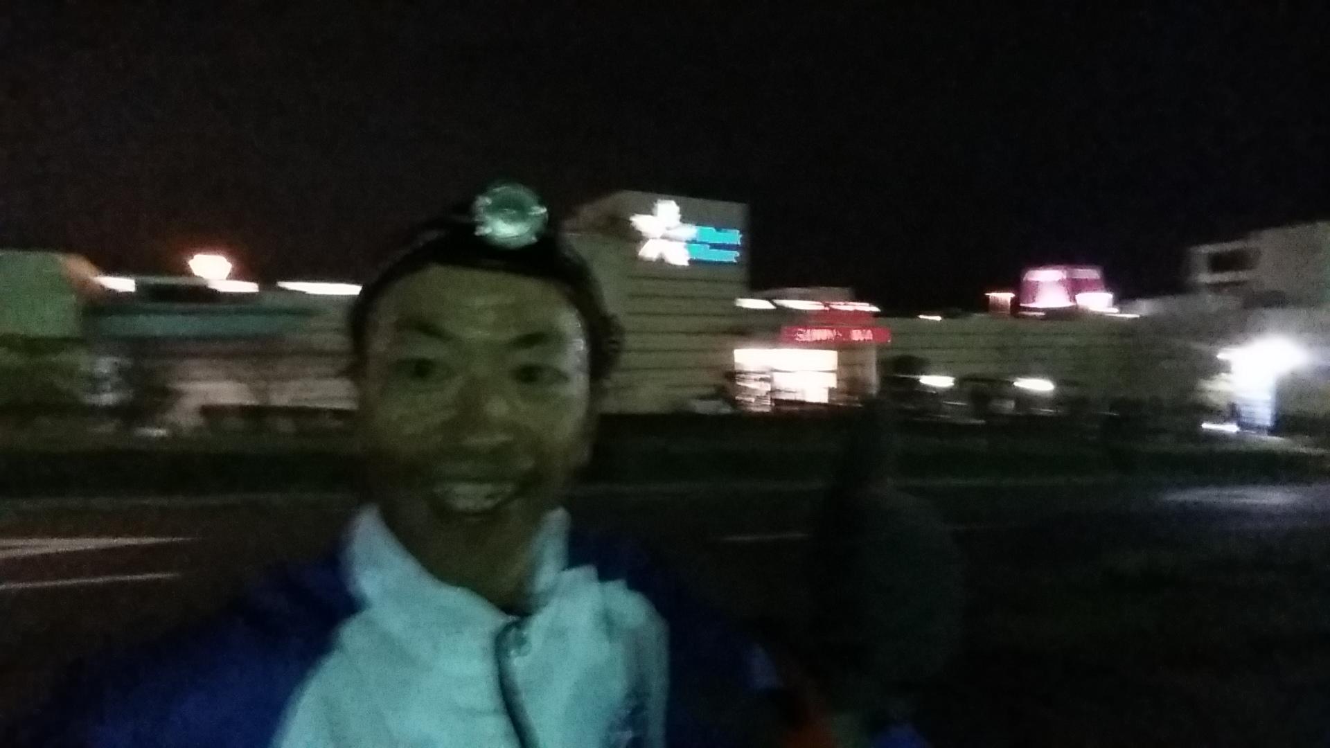 20151124_211342.jpg