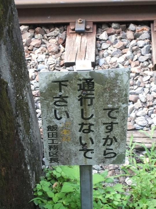nakaisamurai (4)