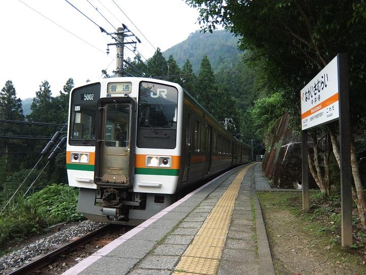 nakaisamurai (5)