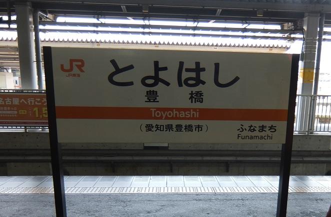 idou (4)