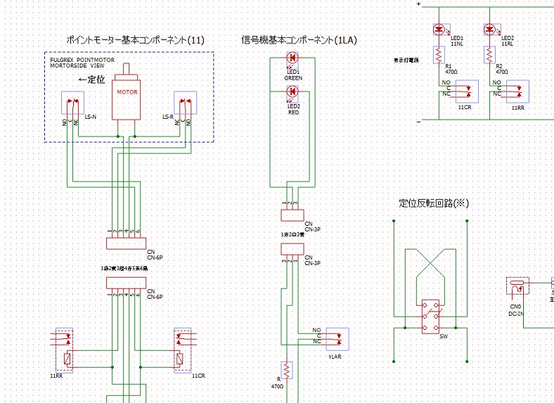 リバコン回路1