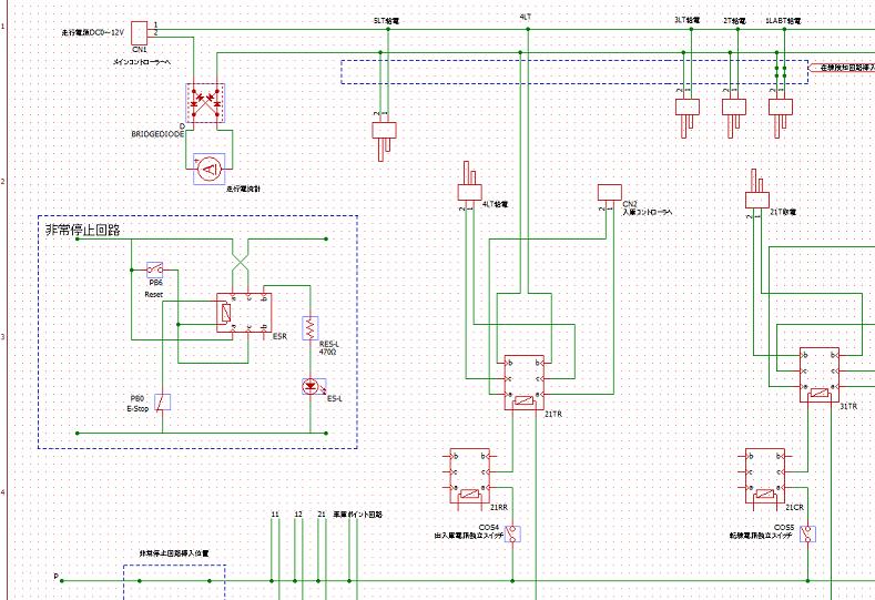 リバコン回路2