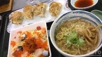 忠類(入浴+お食事セット)
