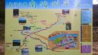 信州平谷(地図)