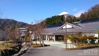 信州平谷(宿泊/レストラン)
