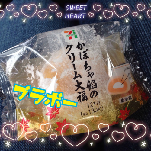 sweet1206.jpg