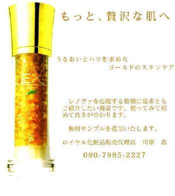 EPSON001 (2) (2)